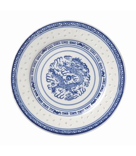 Made In China Round Plate 225mm